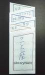 379-09.jpg