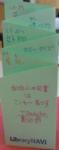 LN532_02.png