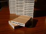 LibraryNAVI 004.jpg